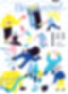 047 cover .jpg