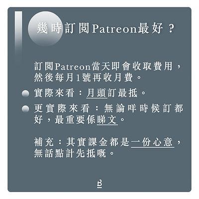 20210904 FAQ 5a.jpg