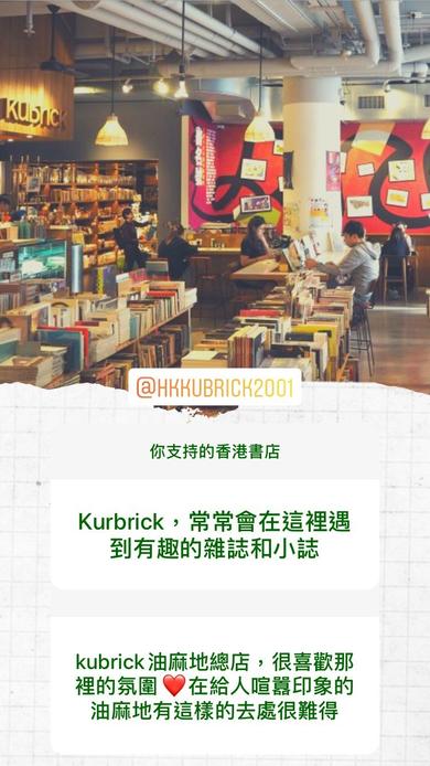 09 kubrick (2).PNG