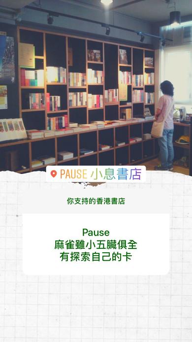 07 小息 (3).PNG
