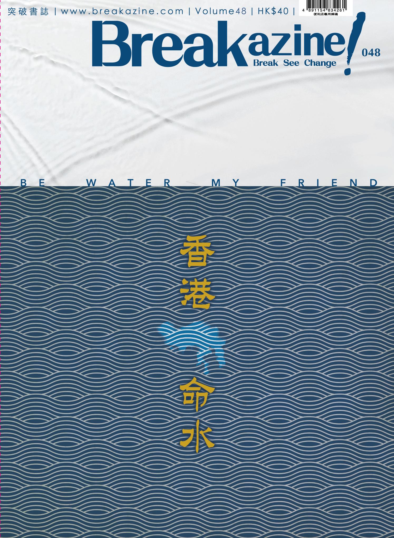 Bkz-Cover048