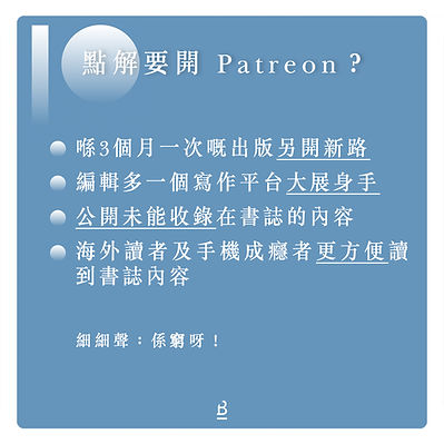 20210904 FAQ 1a.jpg