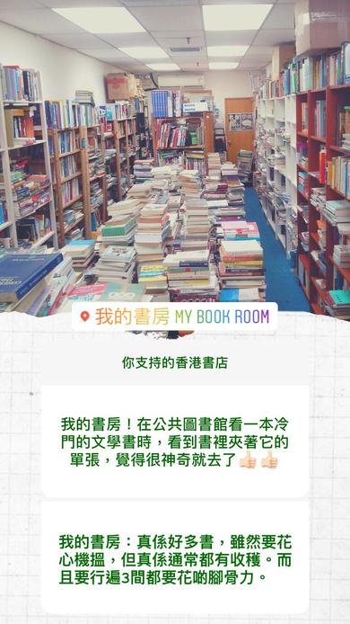 我的書房.PNG