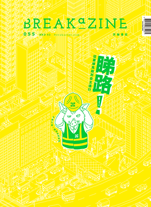 BKZ055_cover.png