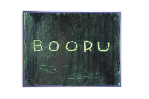 Booru