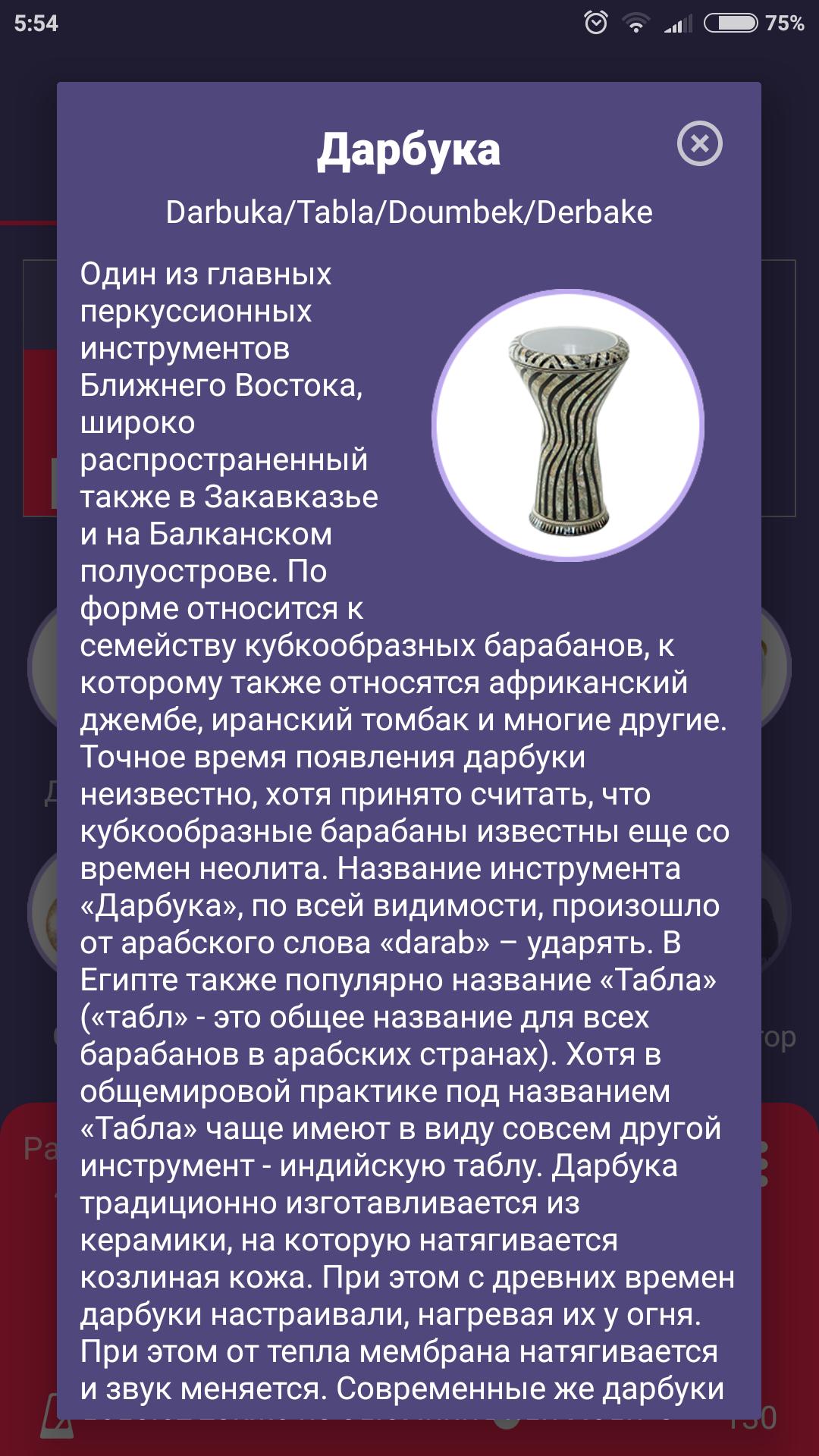 Screenshot_2017-08-10-05-54-20-143_com