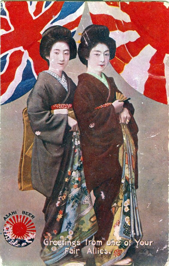 Postcard from 1905 promoting the then Osaka Beer Brewing Company