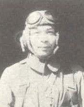 Portrait of Fujii Hajime in pilots uniform