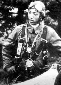 Portrait of Haruo Araki, 1945