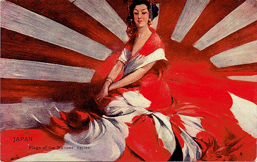 Postcard from the Japan-Britain Exhibition, 1910.