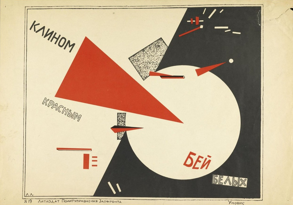 Figure 2: El Lissitzky Beat the Whites with the Red Wedge, 1919.