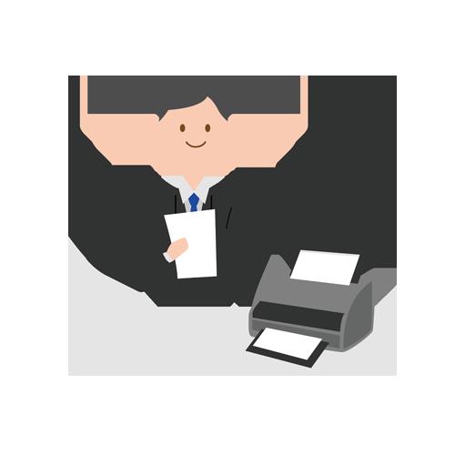 質問用紙を印刷