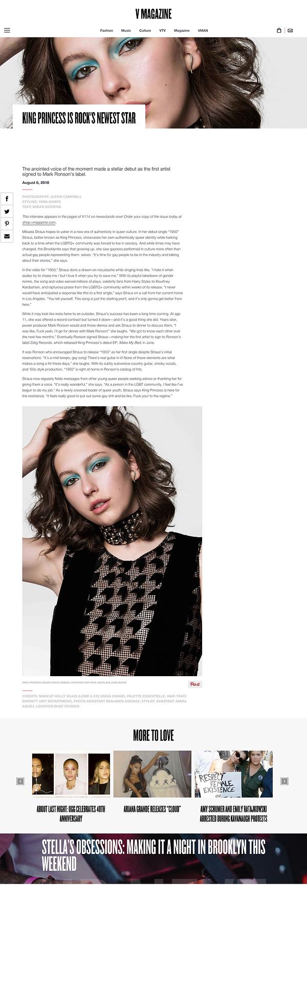 KP screencapture-vmagazine-article-king-