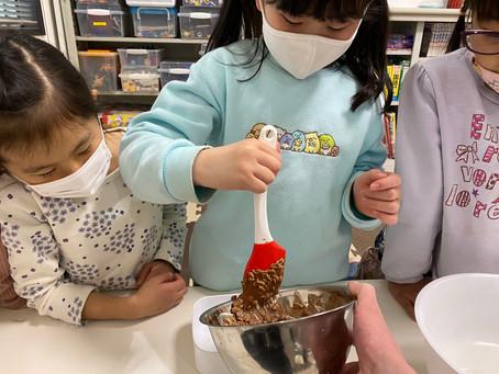 2月調理実習【フルグラチョコレートバー】