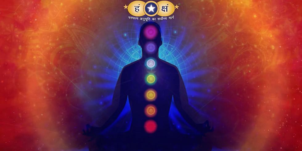 Kriyayoga Meditation Program - Bangalore