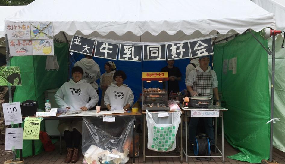 楡陵祭(ゆりょうさい)