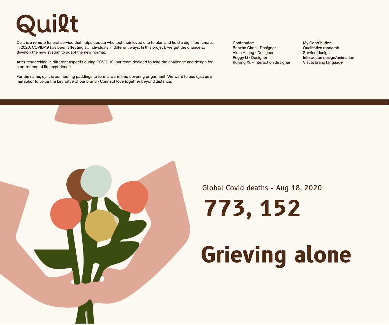 quilt-01.png
