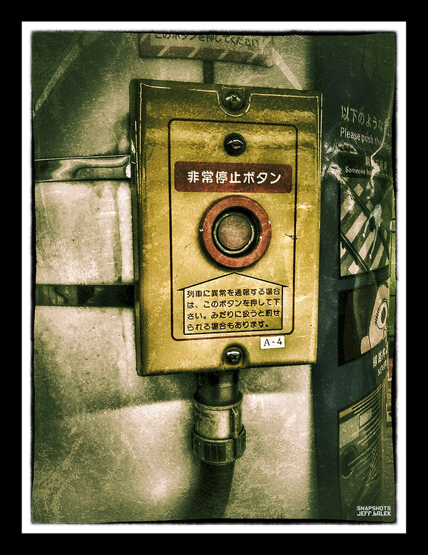 alarme tokyo.jpg