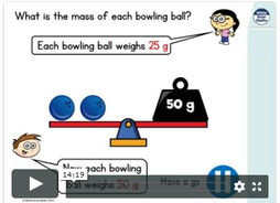 Measure mass.JPG