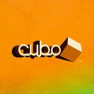logocuboretronaranja.jpg