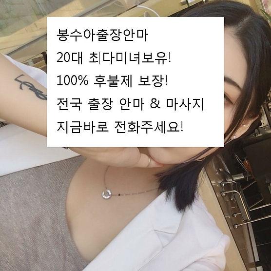 girl-1245773_1920.jpg