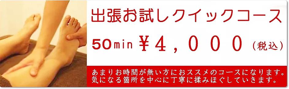 コース①.png