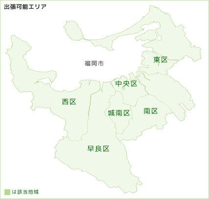 福岡県福岡市の出張リンパマッサージLIFE(ライフ)