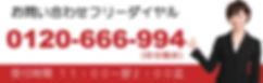 福岡博多の出張マッサージ 癒樂グループ 福岡博多店