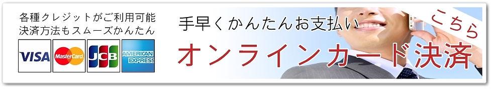 鹿児島県鹿児島市の出張マッサージ 鹿児島マッサージ-癒樂グループ-
