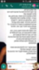 Screenshot_2016-11-27-19-10-04 - Copy -