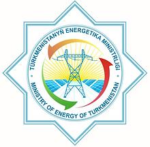 Minestry of Energy of Turekmenistan.png