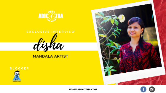 THE MANDALA ARTIST
