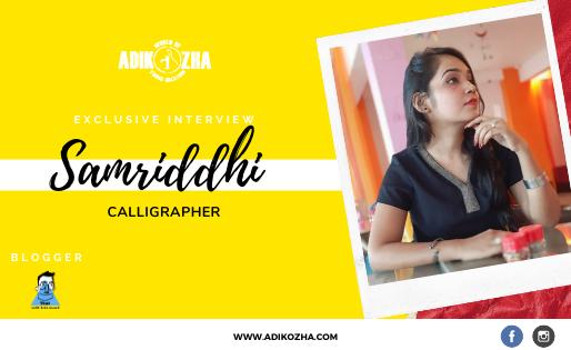 SAMRIDDHI - CALLIGRAPHY