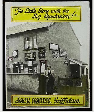 jack harris shop 2.jpg