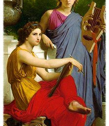 Invocation to the Muses: An Attempt at an Auspicious  Beginning