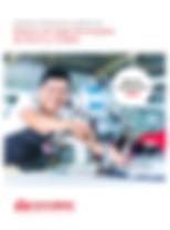 fepcmac-brochure.JPG