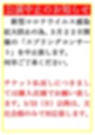 新型コロナ-a3-724x1024.jpg