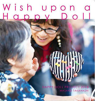 HappyDoll2018表紙1_4.jpg