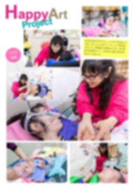 tokyoshoni_5.jpg