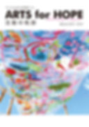 AFH2013年度報告書.jpg