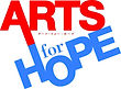 artsforhope_out_logo_edited.jpg
