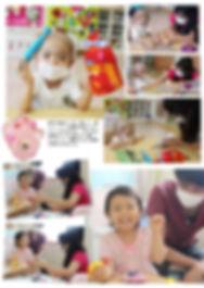 栃木HappyDoll2019報告書-3.jpg