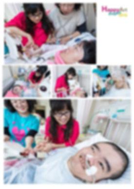 宮城病院HA報告書_3.jpg