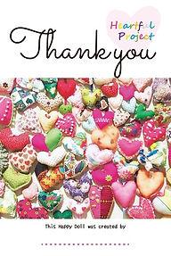 確認用_thank you card_0625_page-0003 - コピー.