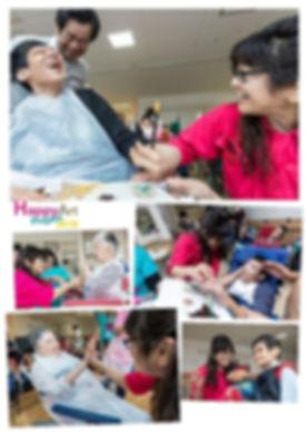 宮城病院HA報告書_4.jpg