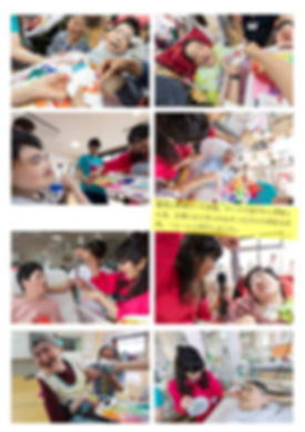西多賀病院HA報告書3.jpg