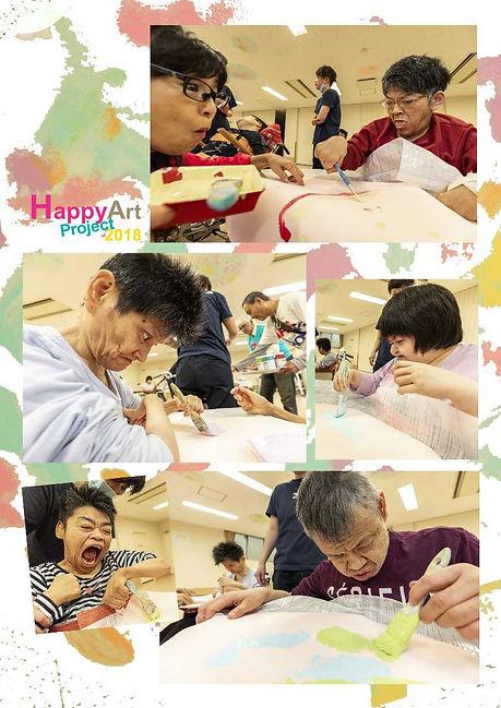 福島病院HA報告書-4.jpg
