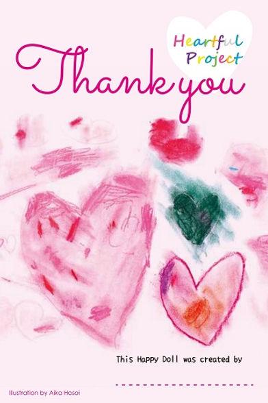 確認用_thank you card_0625_page-0001 - コピー.
