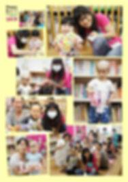 千葉大HappyDoll2019報告書-2.jpg