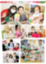 クリスマスカード2019報告書_page-0003.jpg